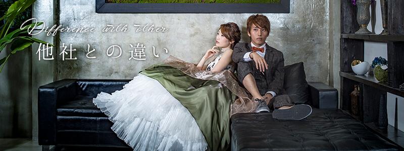 コンセプト詳細へ 熊本・福岡の前撮りフォトウエディングのTHE WEDDING TOWN