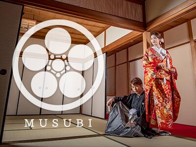 和装フォトスタジオ-結 musubi- 熊本・福岡の前撮りフォトウエディングのTHE WEDDING TOWN