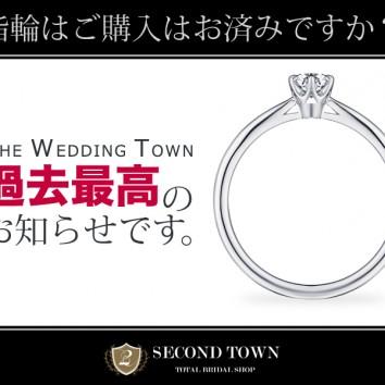 【熊本店 お知らせ】指輪のご購入はお済みですか?