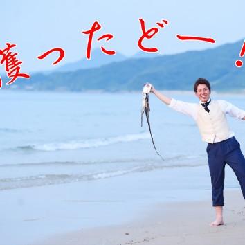 (前撮り 福岡店より) 獲ったどー!!