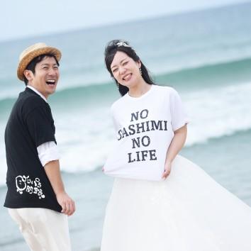 (前撮り 福岡店より) NO SASHIMI! NO LIFE!