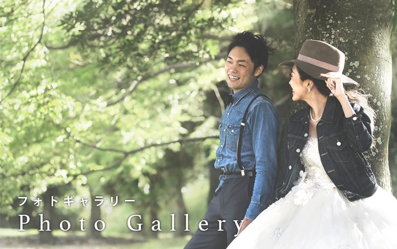 フォトギャラリー|熊本・福岡の前撮りフォトウェディングのTHE WEDDING TOWN