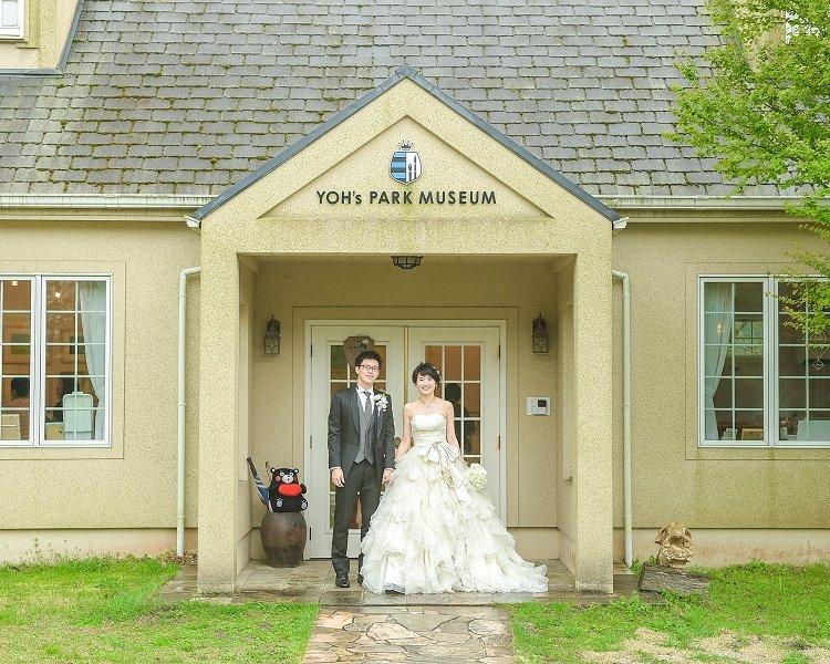 熊本前撮りオススメのロケ地:絵本美術館│熊本の前撮り・フォトウェディングはTHE WEDDING TOWN