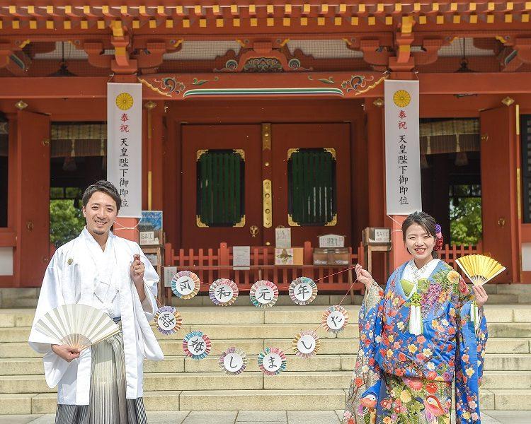 熊本前撮りオススメのロケ地:藤崎宮│熊本の前撮り・フォトウェディングはTHE WEDDING TOWN